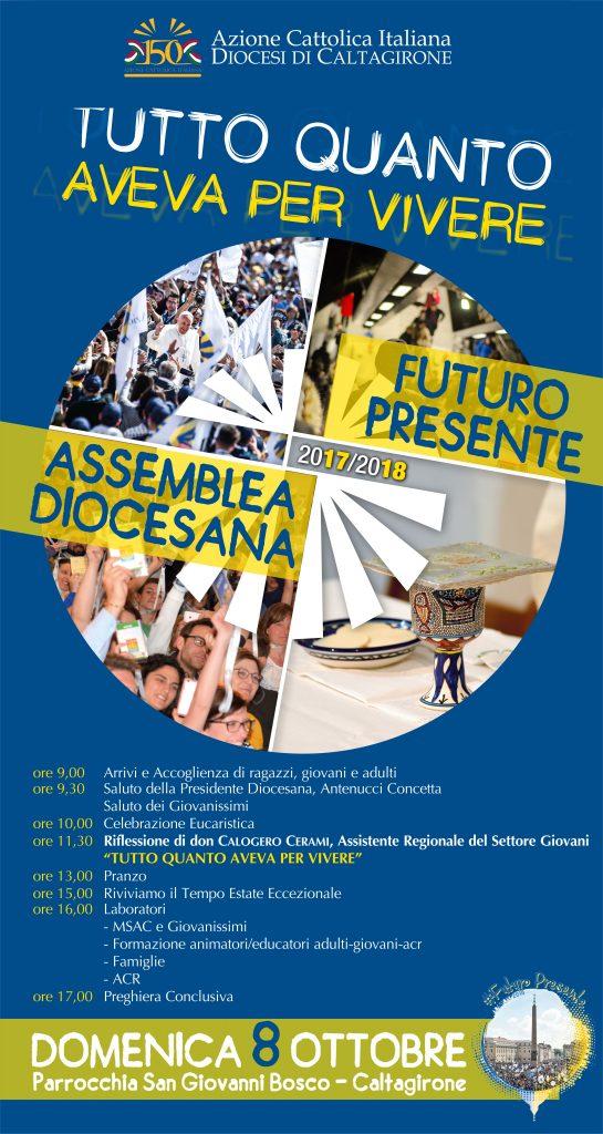 Assemblea azione cattolica 8 ottobre 2017